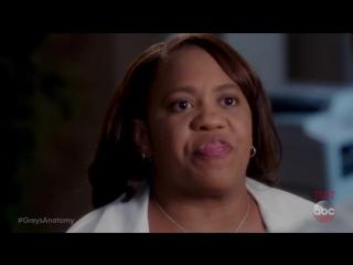 Анатомия страсти / Greys Anatomy - 13 сезон 10 серия Промо 2 You Can Look (HD)