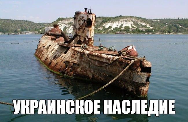 Жалкое зрелище: украинский военный флот превратился в гнилой металлоломом
