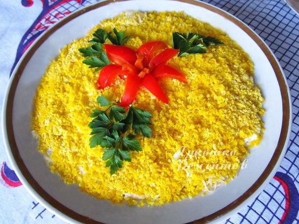 украшение салата мимоза фото