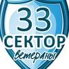 Архив Фанатов ФК «Зенит»