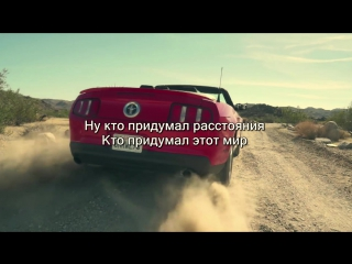 Егор Крид (KReeD) ft. Polina Faith - Расстояния (Video Lyric, Текст  Песни)
