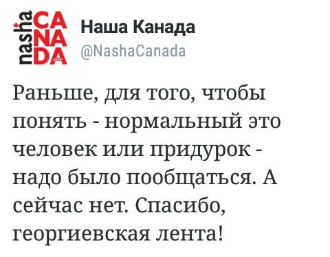 Российская пропаганда использует миф о Великой отечественной войне для мобилизации людей против Украины, - Вятрович - Цензор.НЕТ 980