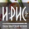 "Ресторан ""И РИС"".Петроградский район.Доставка"