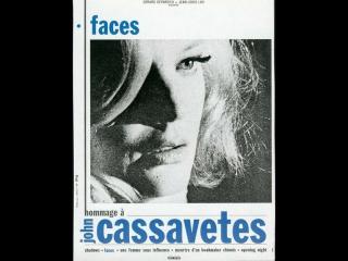 ЛИЦА (1968) - драма. Джон Кассаветис