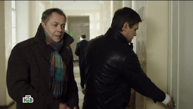 Бык и Шпиндель (2014) 4 серия.