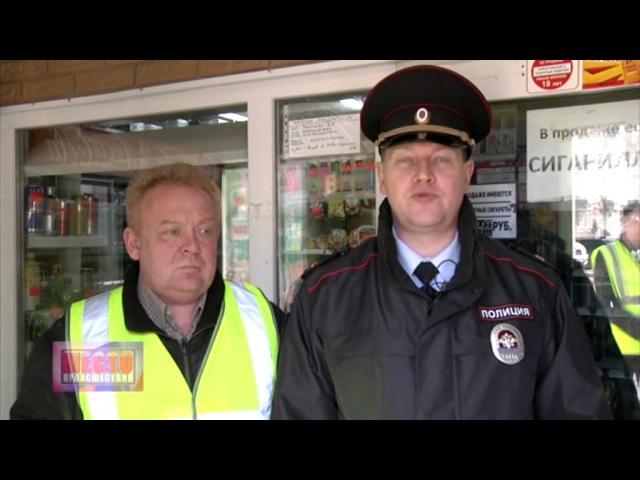 Сводка. Приговор педофил из Чепецка. Место происшествия 25.04.2017