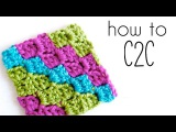 How to crochet C2C  Corner to Corner crochet tutorial