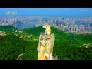 2016鳥瞰新重慶 官方高清HD 完整版2016 have a bird's eye view of the new chongqing