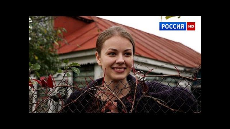 БЕЗ ПРОШЛОГО новые мелодрамы 2016, смотреть русские мелодрамы » Freewka.com - Смотреть онлайн в хорощем качестве