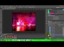 Анимация в фотошопе с плагином Alien Skin Xenofex2. Эффект переливания картинки