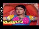 Tu Tu Tu Tu Tara Bol Radha Bol Kumar Sanu Poornima Juhi Chawla Rishi Kapoor