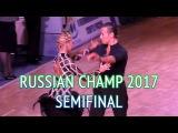 Russian Champiomship 2017 Adult Latin | Semifinal Samba H2