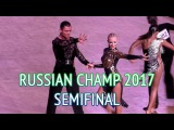 Russian Champiomship 2017   Adult Latin   Semifinal Rumba H2