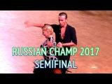 Russian Champiomship 2017 | Adult Latin | Semifinal Jive H2
