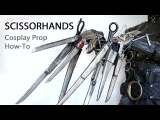Edward's Scissorhands Prop - Cosplay Tutorial