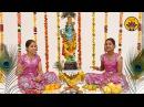 Radhe Govinda - Sindhuja Mrinalini - 'Vande Guru Paramparaam'