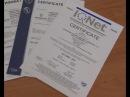 АПК «ПромАгро» получил международные сертификаты качества и безопасности выпускаемой продукции старый оскол