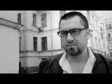 Алексей Большой - Скучаю