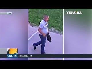 Мошенники охотятся на детей прямо на улицах