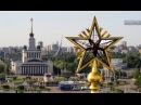 NEWSCOPTER Утро ВДНХ 4К