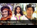 Hum Banjaro Ki HD Dharam Veer Jeetendra Dharmendra Neetu Singh Zeenat Aman Filmigaane