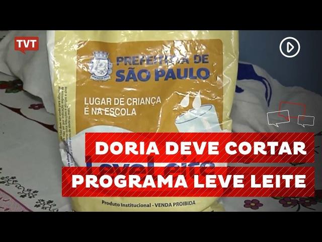 Famílias estão preocupadas com cortes da Prefeitura de São Paulo na Educação