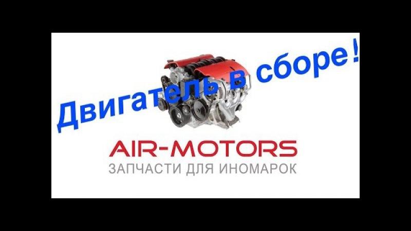 Двигатель Киа Спортедж 2л дизель D4EA (Моска -Нижний Новгород)