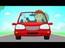 МАШИНКА Развивающая и обучающая песенка мультик для детей малышей про машину