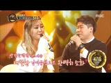 Hyorin (SISTAR) &amp Jo Yongu - Butterfly (BTS Cover)