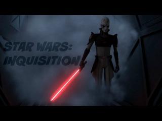 Имперская Инквизиция | Star Wars Энциклопедия 16