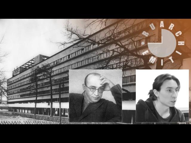 Моисей Гинзбург – один из основоположников советского конструктивизма в архитектуре