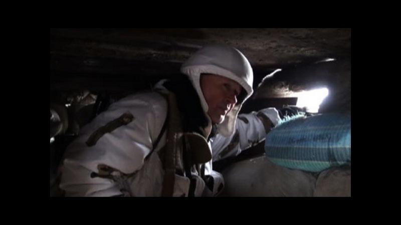 Снайперы ВСУ ведут охоту на бойцов ДНР репортаж из окопов в окружении карателей в Зайцево