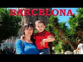 Барселона Испания Храм Святого Семейства Barcelona Spain Sagrada Familia