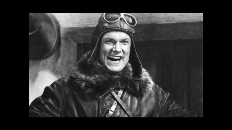 Аэроград 1935 Александр Довженко / Alexander Dovzhenko Aerograd (Frontier)