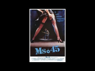 Ms  45 _ Ангел мщения -1981 -  USA film ( +18)