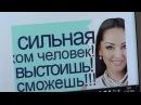 Новые подробности громкого дела Баян Есентаевой (13.06.16)