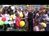 День защиты детей: Путин посетил лечебные центры и вручил ордена многодетным семьям