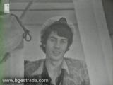 Бисер Киров - Може би (1971)