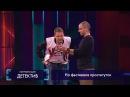 Импровизация «Детектив» с DJ Smash. 2 сезон, 15 серия (27)