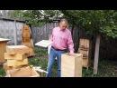 УЛЕЙ ВЕЛИКОРУСЬКИЙ ™ Часть 1 Beekeepers Honeybees Beehives ミツバチ