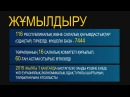 Ұлттық кәсіпкерлер палатасы Негізгі жұмыс бағыттары