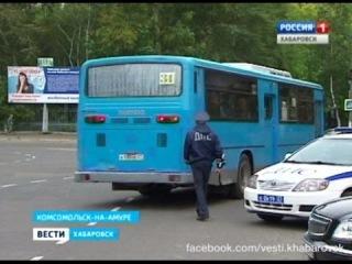 Вести-Хабаровск. Аварии автобусов в Комсомольске-на-Амуре
