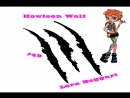 ☼Кукляхи☼(обзор кукол) 49 - Monster High Хоулин Вульф (базовая 3 волны, редкая кукла)