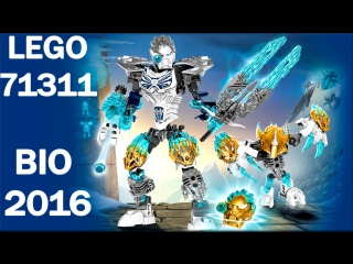 ЛЕГО ВИДЕО - LEGO BIONICLE 2016 KOPAKA AND MELUM 71311 - Lego Speed Build