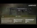 Warface ПТС AMP-DSR-1 обновление на 21.10.2014 (новая снайперская винтовка)