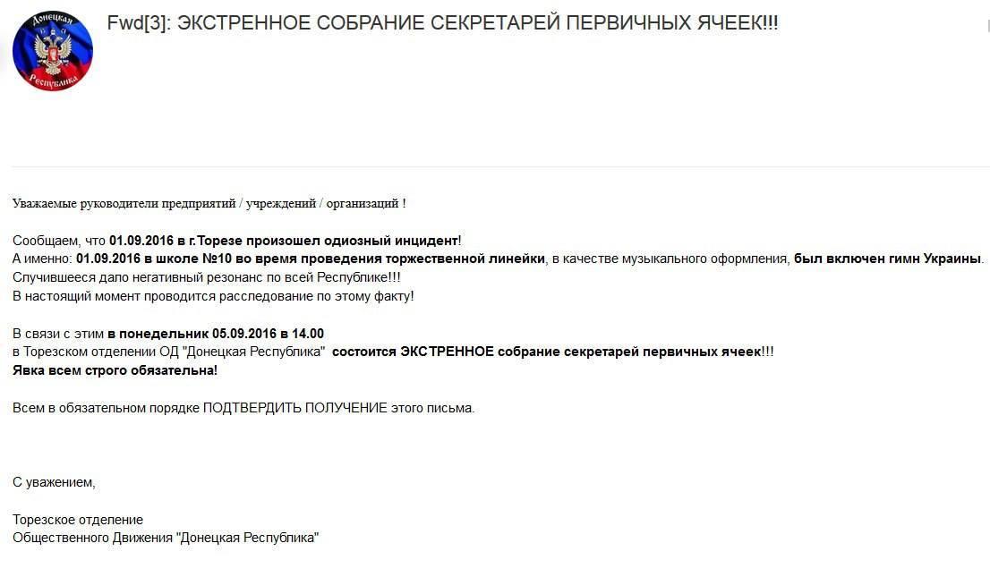 Рюкзак с боеприпасами обнаружен в центре Харькова, - Нацполиция - Цензор.НЕТ 5579