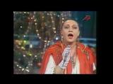 Самовар и пряники  Надежда Бабкина (Песня 91) 1991 год