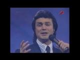 Позднее свидание - Юрий Охочинский (Песня 93) 1993 год