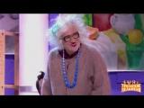 Бабка натурщица - Уральские пельмени