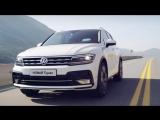 НОВЫЙ Volkswagen Tiguan. Наслаждайтесь реальностью
